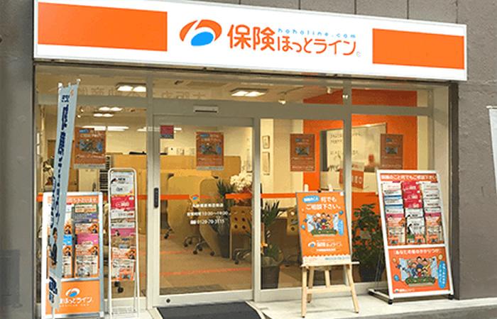 保険ほっとライン天神橋筋商店街店の店舗画像