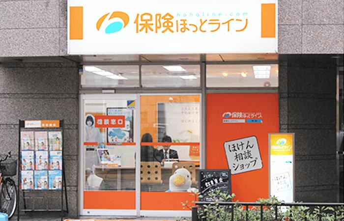 保険ほっとライン茨木店の店舗画像