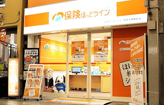 保険ほっとライン阪急高槻駅前店の店舗画像