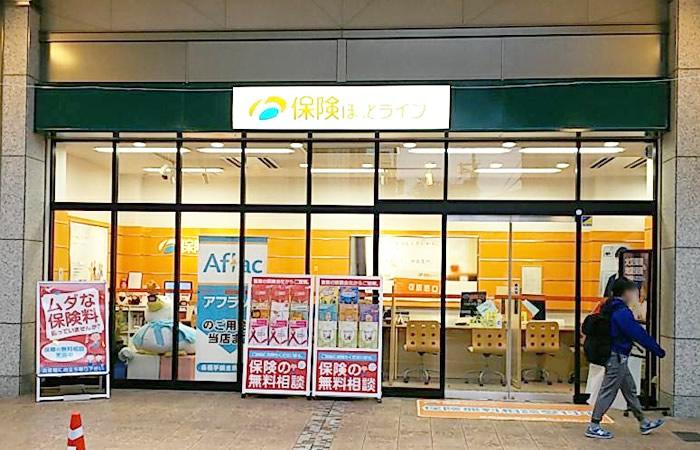 保険ほっとラインアクトアモーレ高槻店の店舗画像