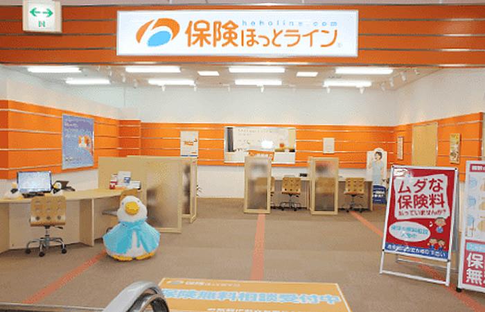 保険ほっとライン大日ジャガーグリーン店の店舗画像