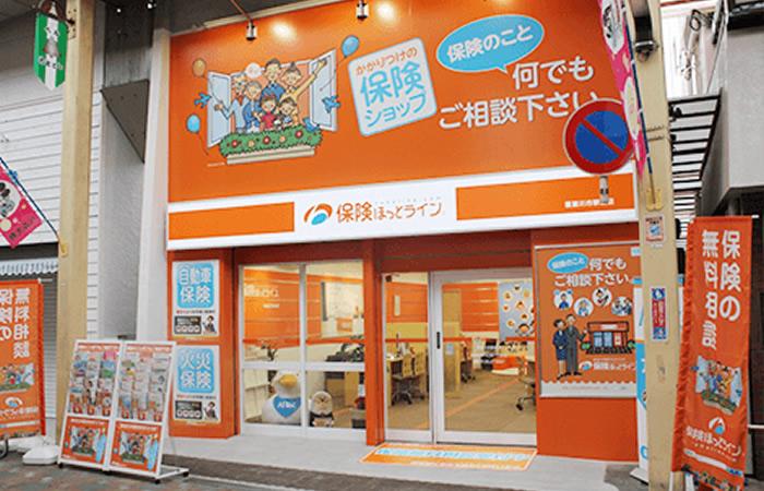保険ほっとライン寝屋川市駅前店の店舗画像