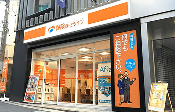 保険ほっとライン枚方市駅前店の店舗画像