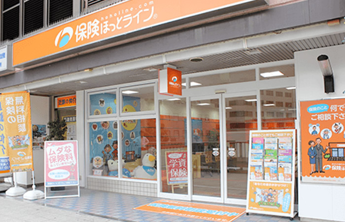 保険ほっとライン近鉄八尾駅前店の店舗画像