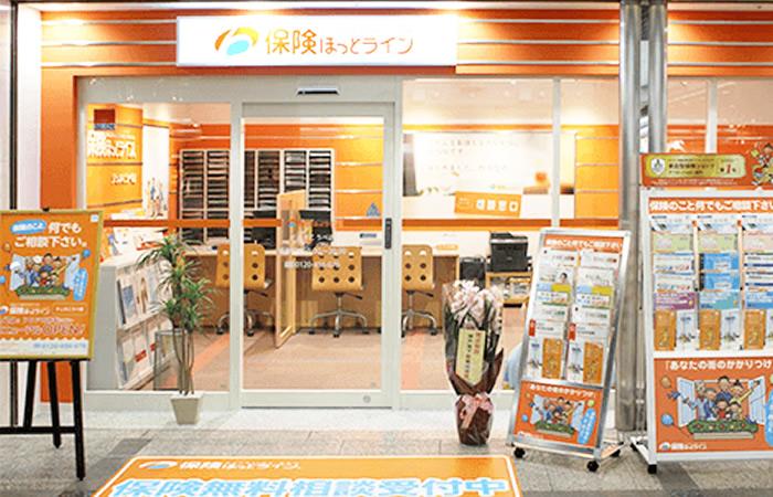 保険ほっとラインデュオこうべ店の店舗画像