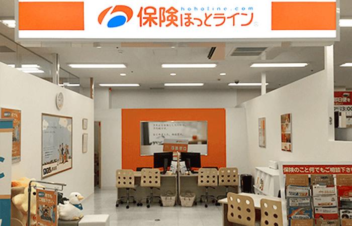 保険ほっとラインイオンジェームス山店の店舗画像