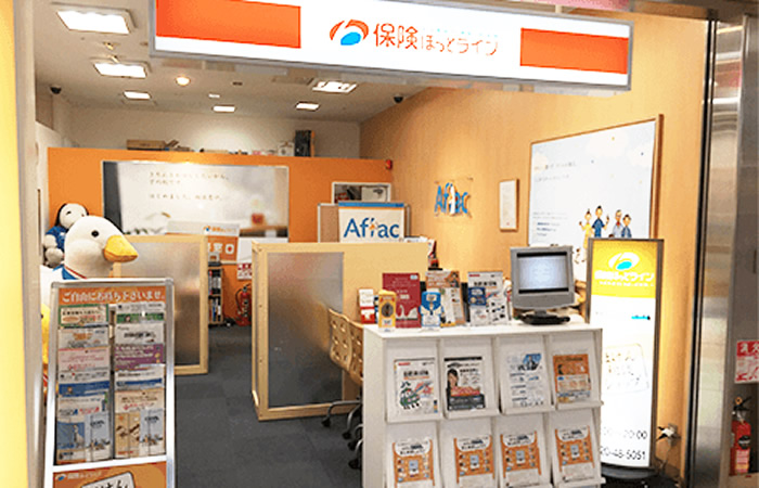 保険ほっとラインアステ川西店の店舗画像