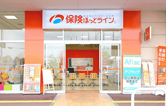 保険ほっとラインイオンタウン加古川店の店舗画像