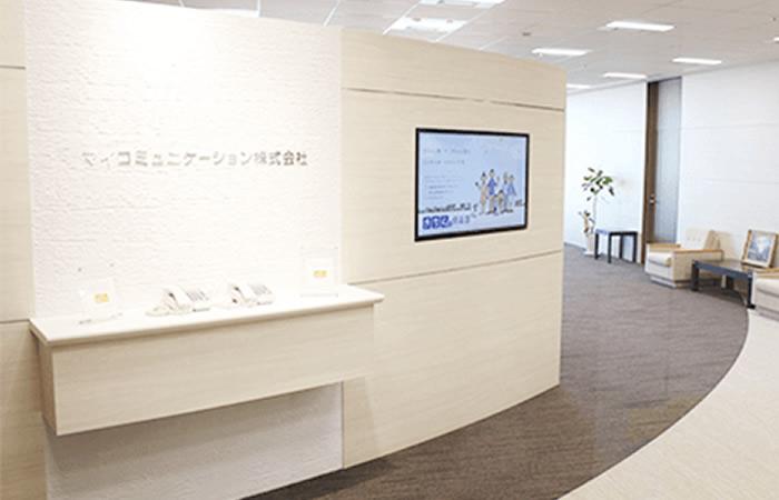 保険ほっとライン名古屋本店の店舗画像