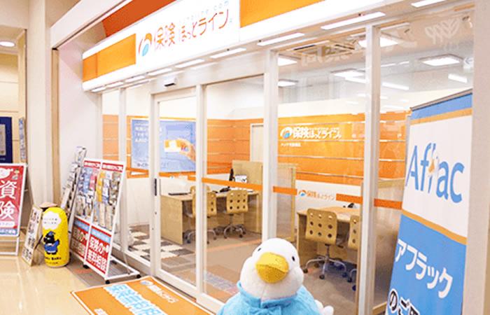 保険ほっとラインメッツ大曽根店の店舗画像
