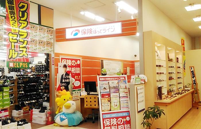 保険ほっとラインシャンピアポート高辻店の店舗画像