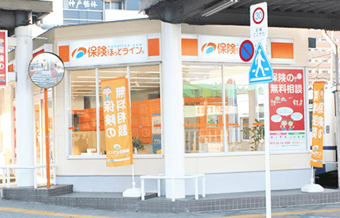 保険ほっとライン平針駅前店の店舗画像