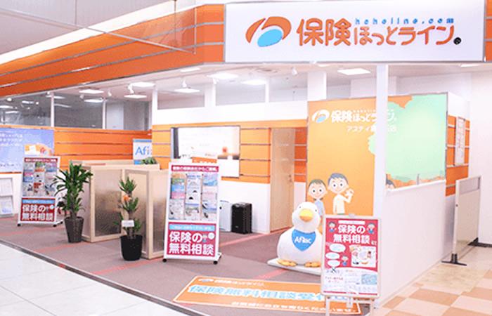 保険ほっとラインアスティ猪子石店の店舗画像