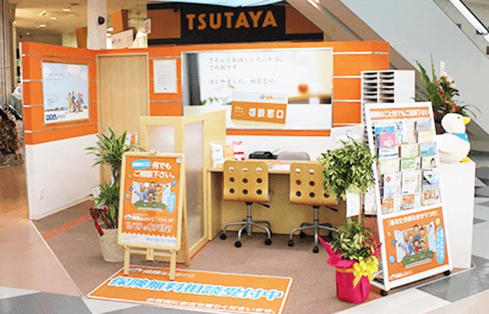 保険ほっとラインミユキモール店の店舗画像