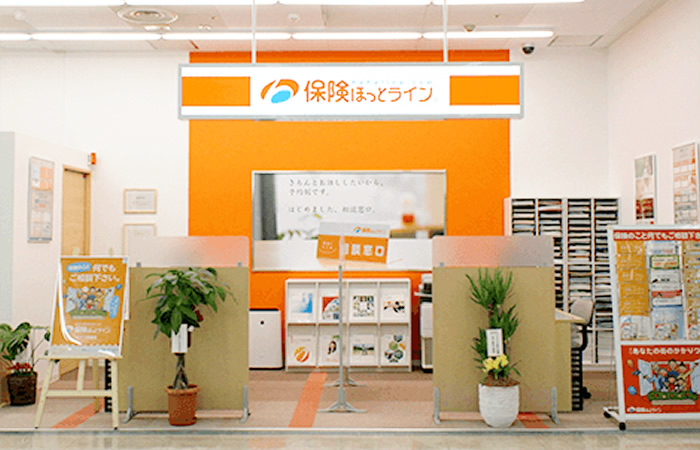 保険ほっとラインピアゴ西城店の店舗画像