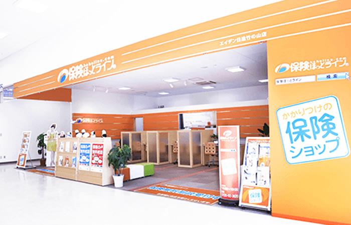 保険ほっとラインエディオン日進竹の山店の店舗画像