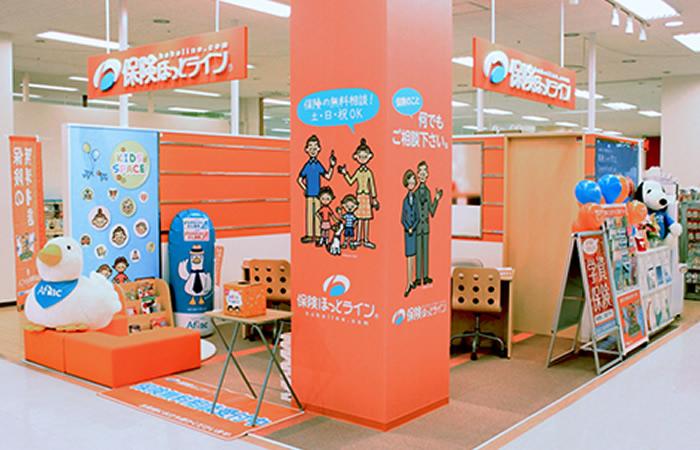保険ほっとラインアピタ豊田元町店の店舗画像