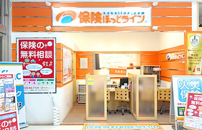 保険ほっとラインフィール豊川店の店舗画像