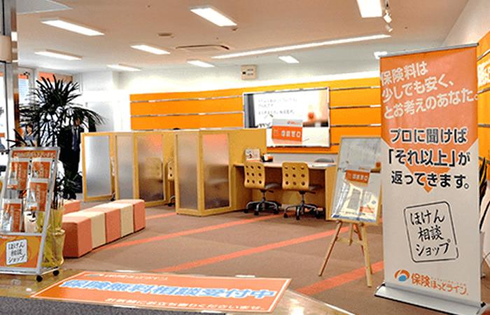 保険ほっとラインサンマルシェ高蔵寺店の店舗画像