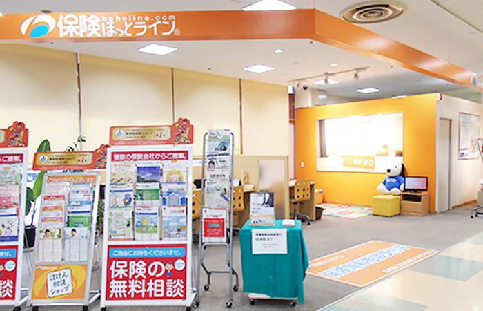保険ほっとライン尾張旭三郷店の店舗画像