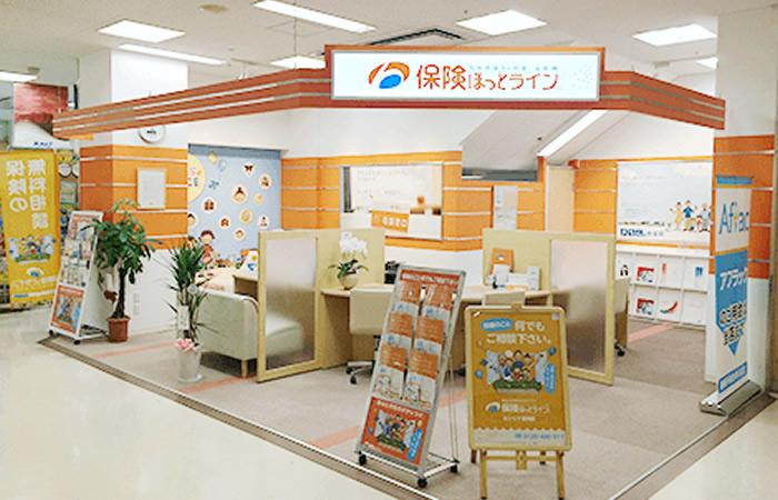 保険ほっとラインヨシヅヤ清洲店の店舗画像