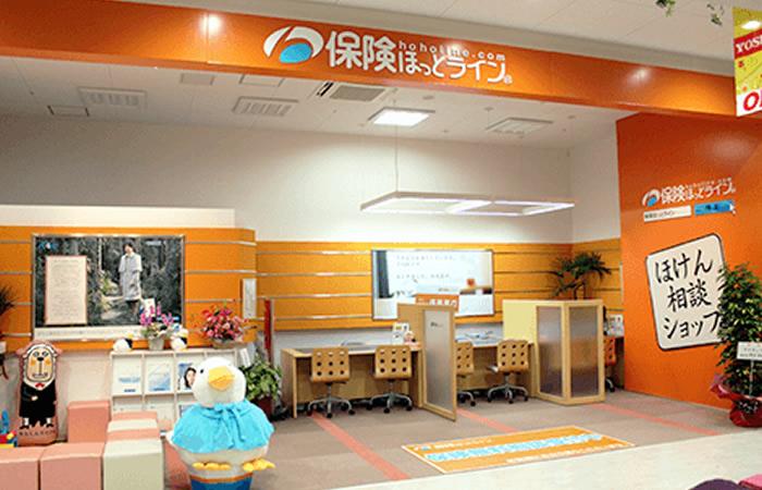 保険ほっとラインヨシヅヤ甚目寺店の店舗画像
