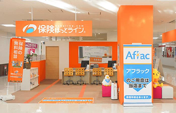 保険ほっとラインドミー瀬戸菱野店の店舗画像