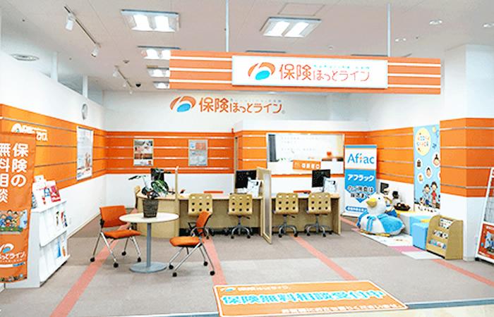 保険ほっとラインピアゴ岡崎洞店の店舗画像