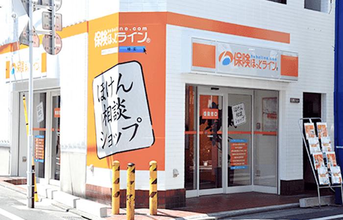 保険ほっとライン戸越銀座店の店舗画像
