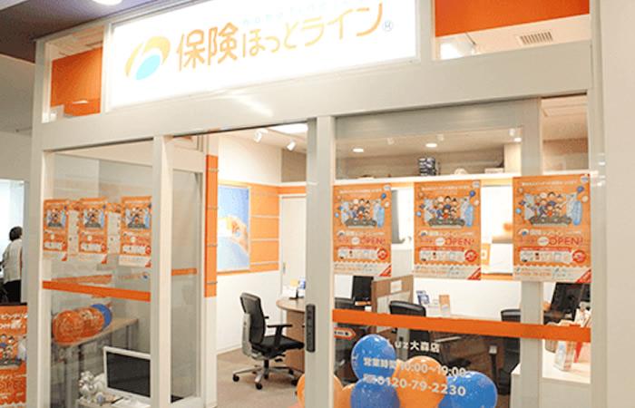 保険ほっとラインLuz大森店の店舗画像