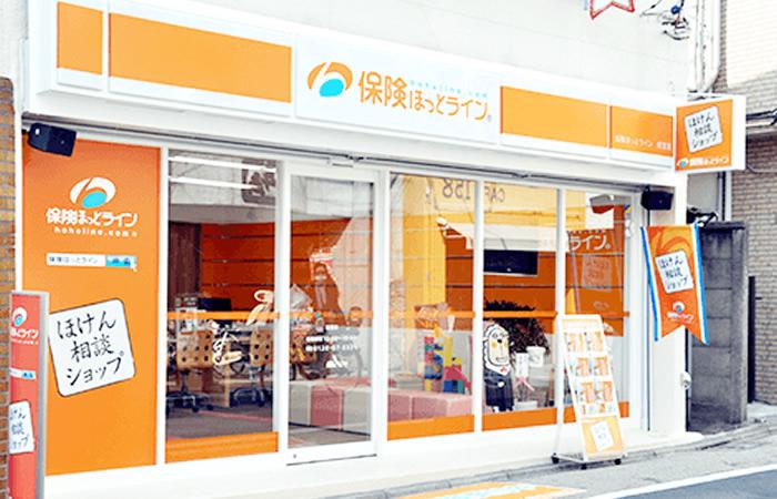 保険ほっとライン経堂店の店舗画像