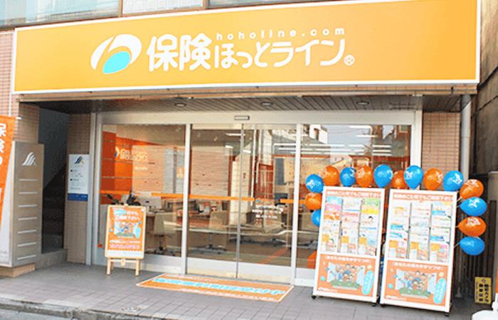 保険ほっとライン祖師谷大蔵駅前店の店舗画像