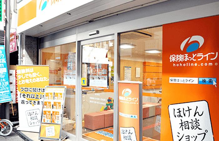 保険ほっとライン高円寺店の店舗画像