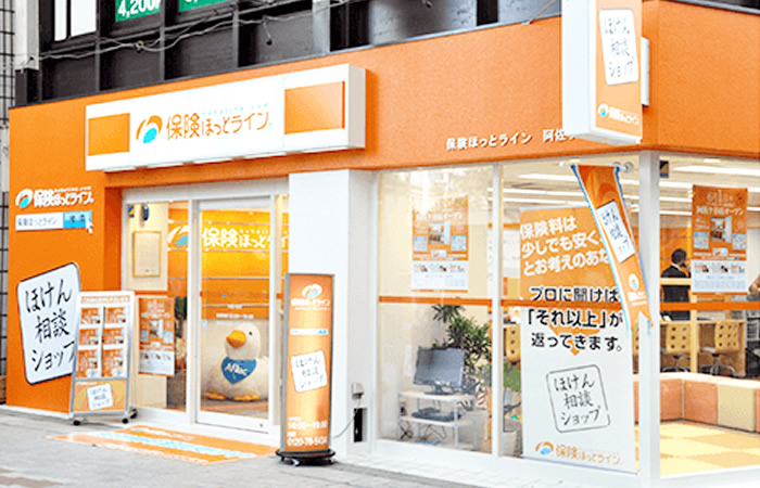 保険ほっとライン阿佐ヶ谷店の店舗画像