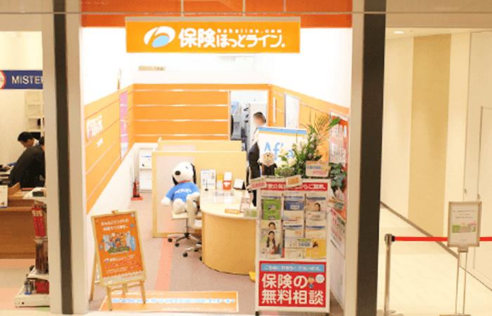 保険ほっとラインポンテポルタ千住店の店舗画像