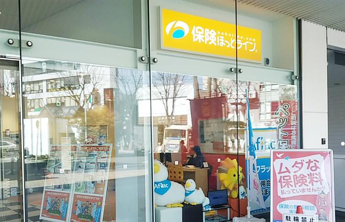 保険ほっとライン成増プライム店の店舗画像