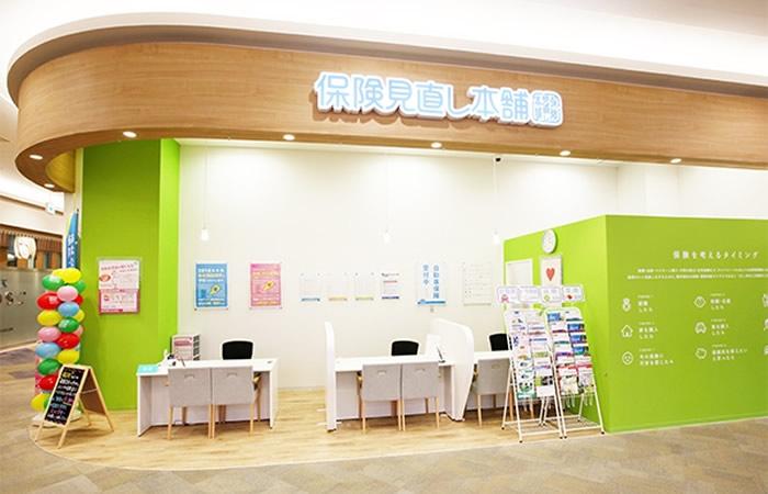 保険見直し本舗イオンモール盛岡南店の店舗画像