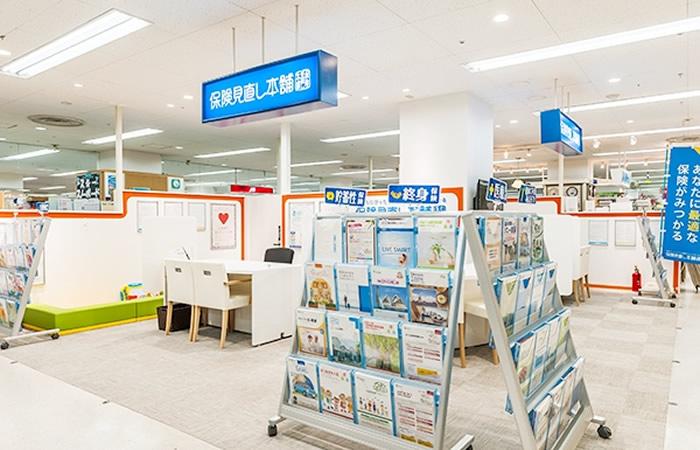 保険見直し本舗東久留米イトーヨーカドー店の店舗画像