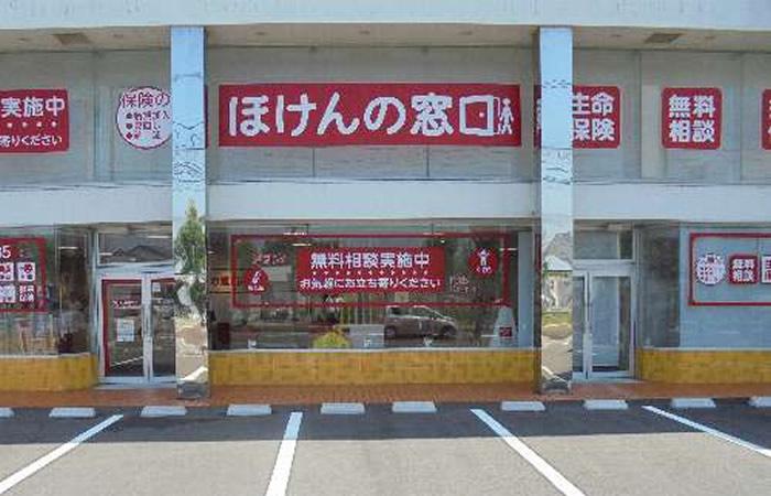 ほけんの窓口中津店の店舗画像