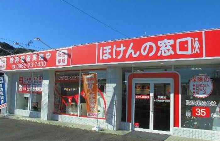 ほけんの窓口延岡店の店舗画像