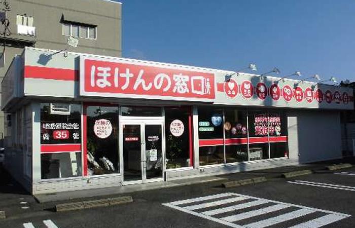 ほけんの窓口津山上河原店の店舗画像