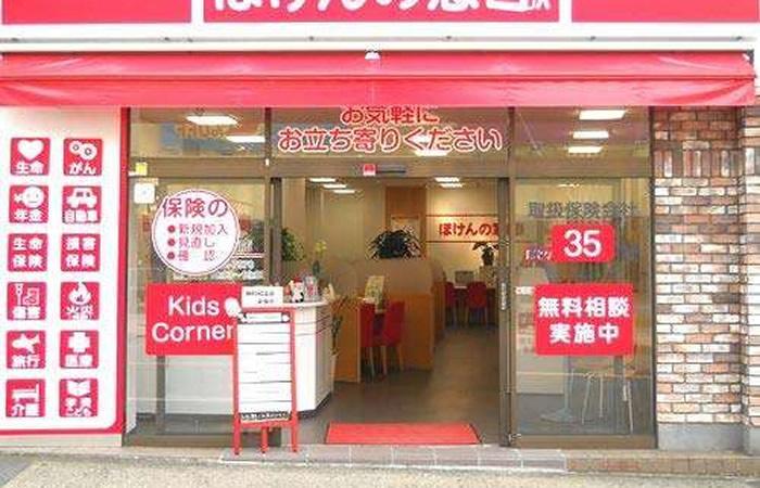 ほけんの窓口豊田駅前店の店舗画像