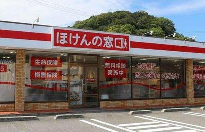 ほけんの窓口和歌山北店の店舗画像