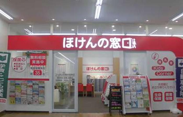 ほけんの窓口コーナン川崎小田栄店の店舗画像