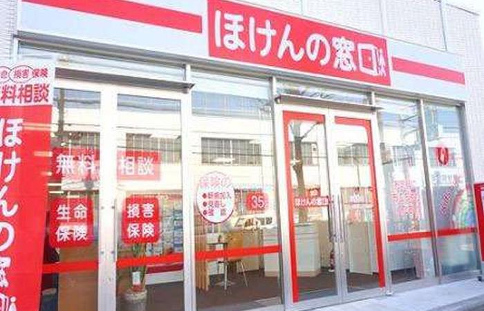 ほけんの窓口浜田山店の店舗画像