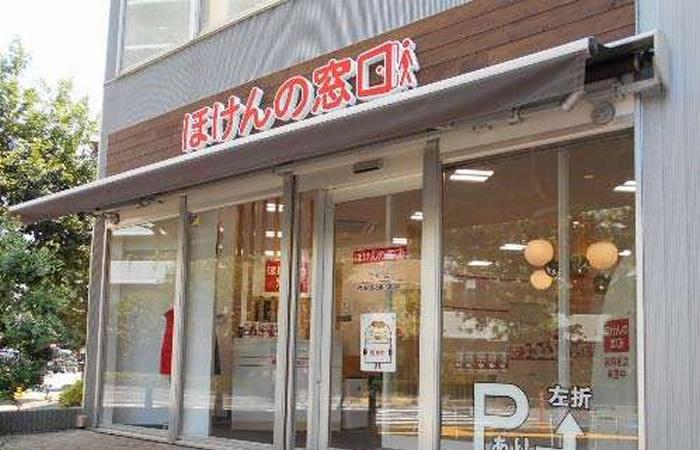 ほけんの窓口与野店の店舗画像