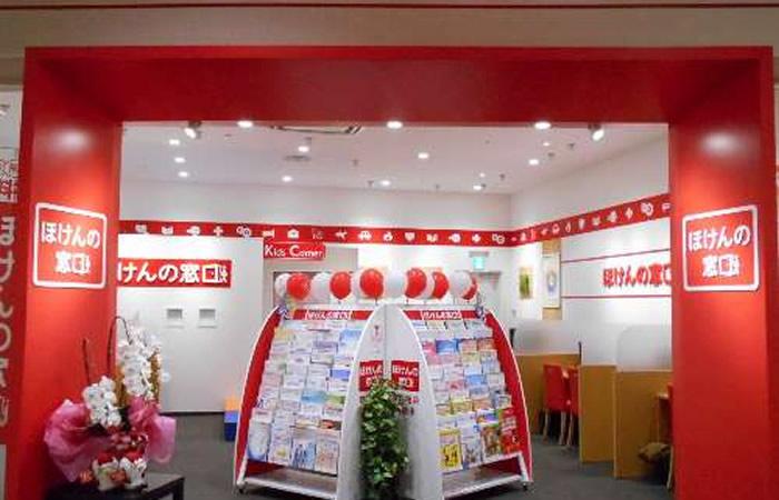 ほけんの窓口イオンモール幕張新都心店の店舗画像