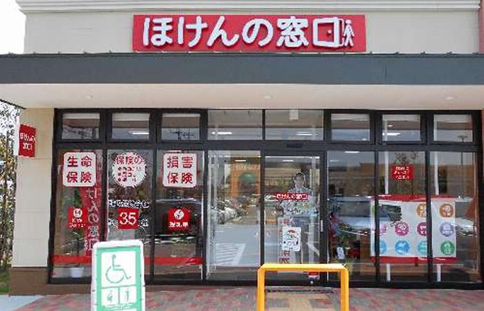 ほけんの窓口フォレストモール石岡店の店舗画像