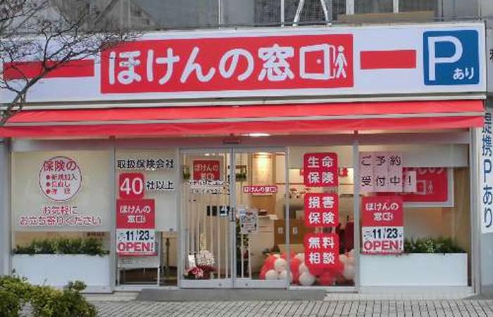 ほけんの窓口八千代緑が丘店の店舗画像
