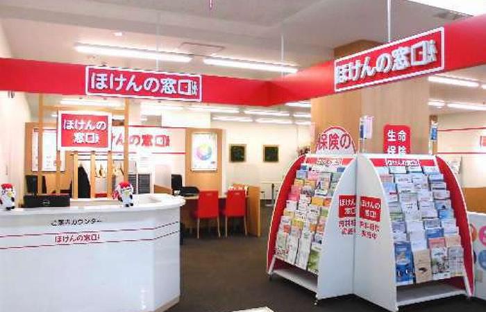 ほけんの窓口イオンスタイル東神奈川店の店舗画像